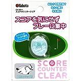 Tabata(タバタ) ゴルフ スコアカウンター ゴルフラウンド用品 スコアカウンタークリア GV0911 SBL ブルー