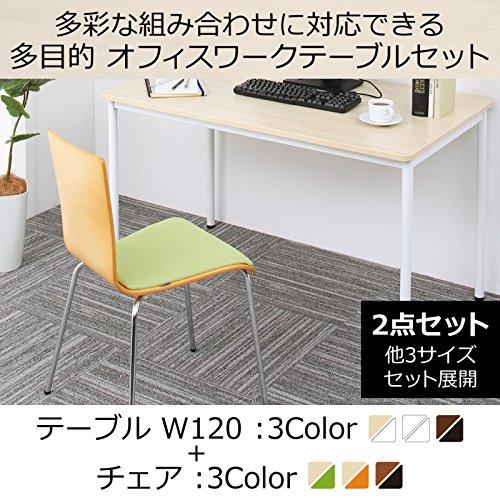 多彩な組み合わせに対応できる 多目的オフィスワークテーブルセット CURAT キュレート 2点セット(テーブル+チェア) W120 テーブルカラー ナチュラル チェア座面カラー グリーンsoz1-500033543-136663-ak [簡易パッケージ品] B07CGL8PWD
