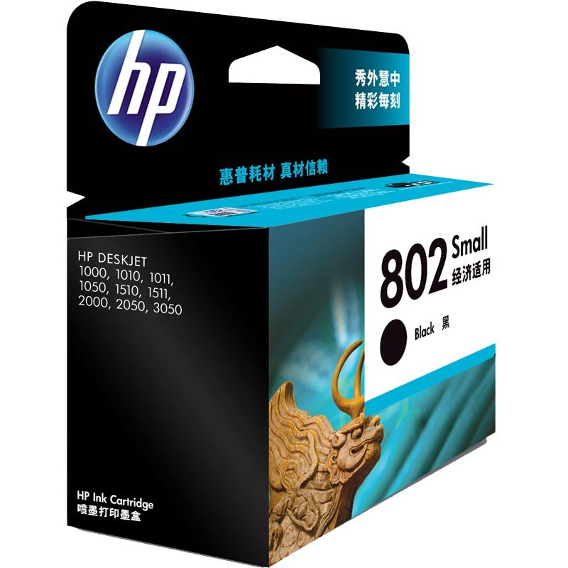 Amazon buy hp 802 small ink cartridge black online at low amazon buy hp 802 small ink cartridge black online at low prices in india hp reviews ratings fandeluxe Images