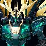 unicorn led unit - Bandai PG 1/60 RX-0 [N] Unicorn Gundam Unit 2 Banshee Norn FINAL BATTLE Ver. Plastic Kit