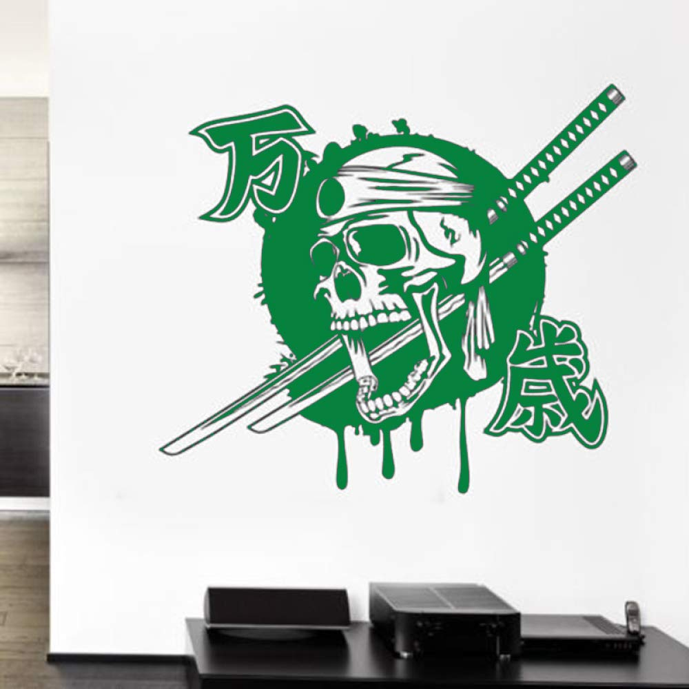 guijiumai Dctal Kendo Sticker Samurai Sword Decal Japan ...