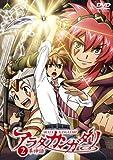 Animation - Arata: The Legend (Arata Kangatari) 2 [Japan LTD DVD] BCBA-4527
