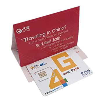 China Telecom 4G China Mobile Data and Voice Prepaid Sim Card in China for  Travelers to China Travel Use with 500MB Data and 100 Minutes Voice Call