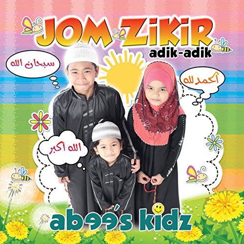 Hasbi rabbi jallallah mp3 download | crimaftili's Ownd