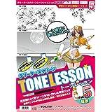 Derita screentone lessons Vol.5 background