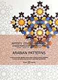 Pepin Press Pepin Press Arabian Patterns : ARTISTS'COLOURING Book (98024)
