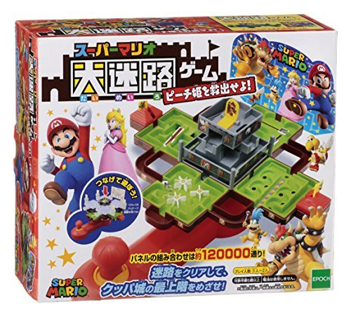 Japan Import Regardless rescue Super Mario large maze game Princess Peach! -