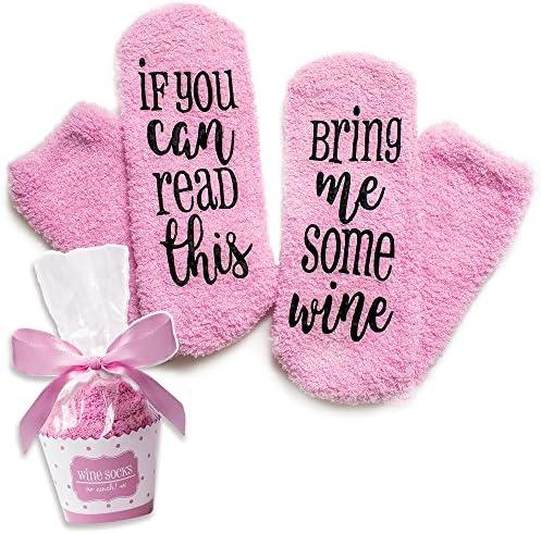 Luxury Wine Socks Cupcake Packaging product image