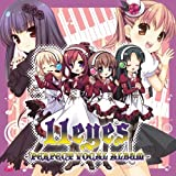 11eyes -PERFECT VOCAL ALBUM- by PONY CANYON
