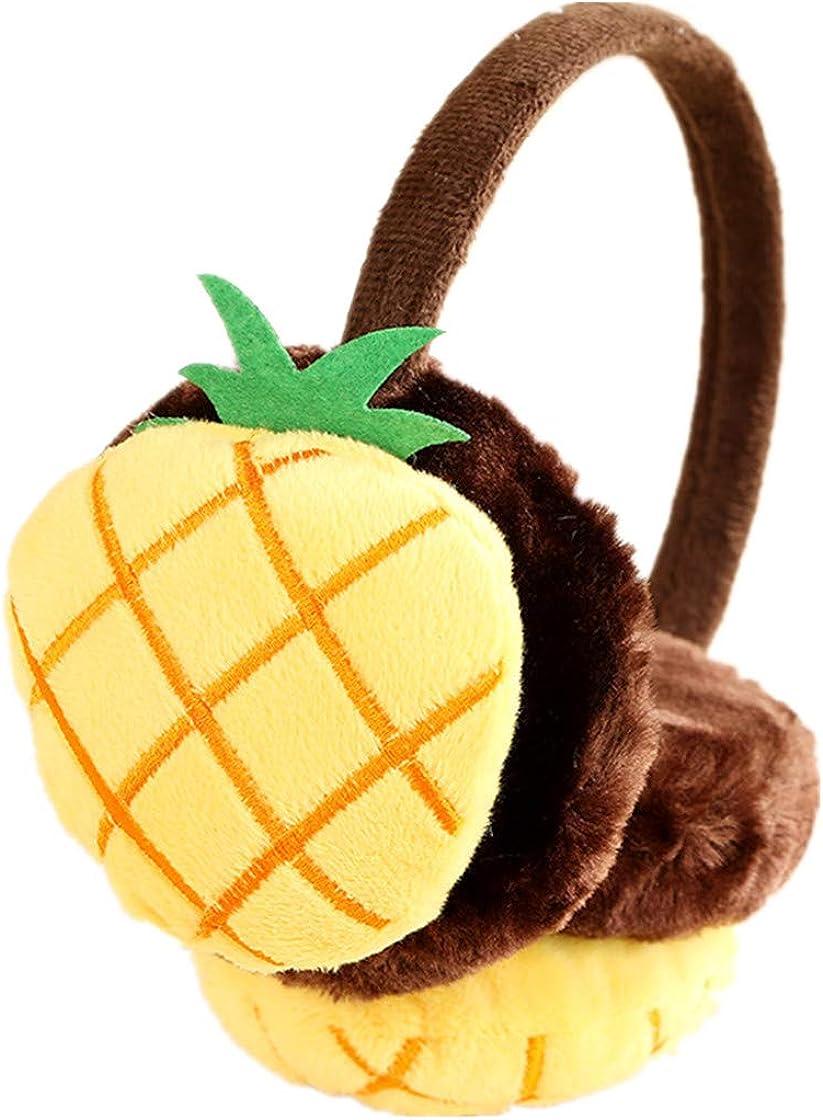 Unisex Winter Warm Lovely Cartoon Plush Children Ear-Cap Fruit Series Earmuffs