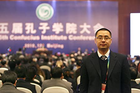 Zhou Xiaogeng