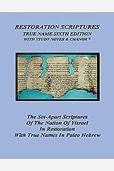 RSTNE Sixth Edition With Chanok Hardcover