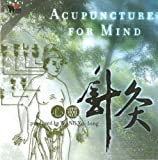 Acupuncture for Mind, produced by WANG Xu-dong