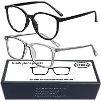 JUDONGJU Blue Light Blocking Glasses, 2 Pack Gaming Computer Glasses for Men Women, UV Filter Clear Lens & UV Glare Anti…