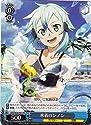 SAO/SE26-P01 [PR] : 水着のシノン