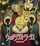 Animation - Witch Craft Works 5 (BD) [Japan LTD BD] BCXA-820
