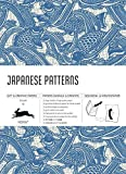 Japanese patterns : Gift & creative paper book