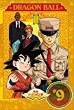 DRAGON BALL #9 [DVD]