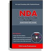 SSB Guide NDA - Mathematics Full DVD Course (DVD)