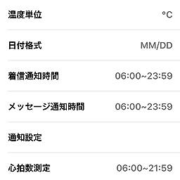 Amazon Tinwoo Tw スマートウォッチ ワイヤレス充電可能 腕時計 万歩計 活動量計 歩数計 心拍計 睡眠モニター Smart Watch 最長連続日間使用 5atm防水 Ip68 メンズ レディース Ios Android対応 スマートウォッチ パソコン 周辺機器