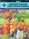 Andher Nagari and Other Stories: 5 in 1 (Amar Chitra Katha)