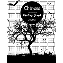 Chinese Writing Graph Journal: Chinese character practice Handwriting Blank Book, Calligraphy Paper Notebook Study, Practice Book Pinyin Tian Zi Ge ... Chinese Writing Paper, Workbook 120 pages