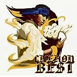 BEST(通常盤)