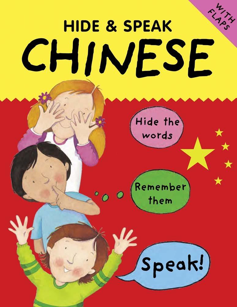 Hide & Speak Chinese (Hide and Speak)