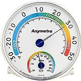 Zogin Thermo Hygromètre de Haute Précision Numérique Testeur de Température Humidité Hygromètre Thermomètre analogique avec Affichage Cadran Digital pour Intérieur Extérieur