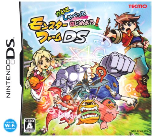 Monster Farm DS [Japan Import]