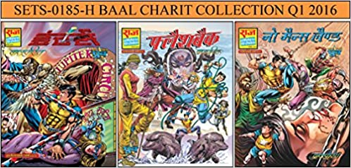 Buy BAAL CHARIT COLLECTION Q1 2016 (BAAL CHARIT COLLECTION