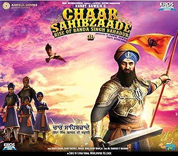 Chaar Sahibzaade 2 Rise Of Banda Singh Bahudur Official Soundtrack