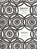 Supplement to Japanese: The Spoken Language PT.1, Eleanor Harz Jorden, 0300042809