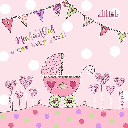 Tarjeta de felicitación para bebé de Masha Allah, una nueva ...