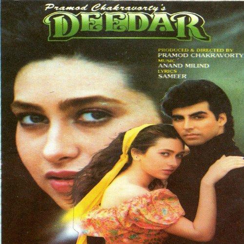 Deedar (Original Motion Picture Soundtrack)