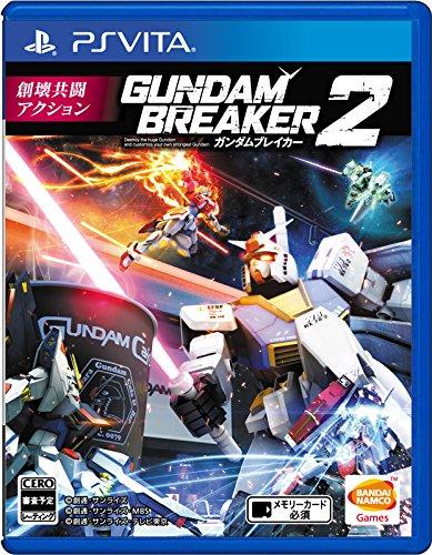 Gundam Breaker 2 by Bandai Namco Games