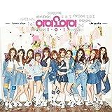 I.O.I IOI 'Chrysalis' [NORMAL Ver] 1st Mini Album CD+ 1 Photobook+Random Photocard + by IOI