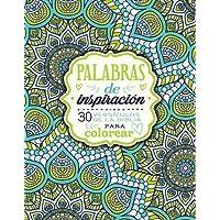 Palabras de inspiración (Libro para colorear): 30 versículos de la Biblia para colorear (Spanish Edition)