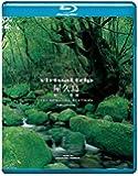virtual trip 屋久島 悠久の楽園(低価格版) [Blu-ray] (Blu-ray - 2011)