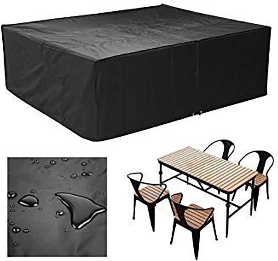 Luayy Gartenmöbel-Set, 210D Oxford-Stoff, wasserdichter UV-Schutz, Terrassenüberzug, schwarz, in verschiedenen Größen verfügbar (Size : 250x210x90CM)