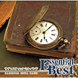 Essential Best 1200 Sadistic Mika Band
