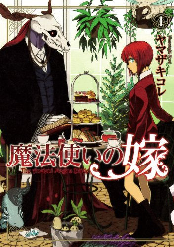 The Ancient Magus' Bride Vol 1 (Comics) - State Gaden