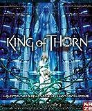 king of thorn / Ibara no O (Blu-Ray) Italian Import