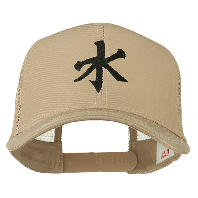 Chinese Symbol For Water Embroidered Cap Khaki Osfm At Amazon