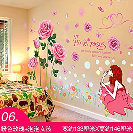 GOUZI The princess girls cute children\'s rooms are decorated with ...