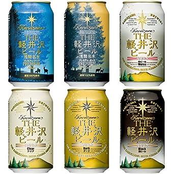 飲み比べ350ml×24本セット (クリア、ダーク、ヴァイス、ブラック、プレミアムクリア、プレミアムダーク) ギフト 父の日 浅間高原ビール 【6種類、各4本】 プレゼント