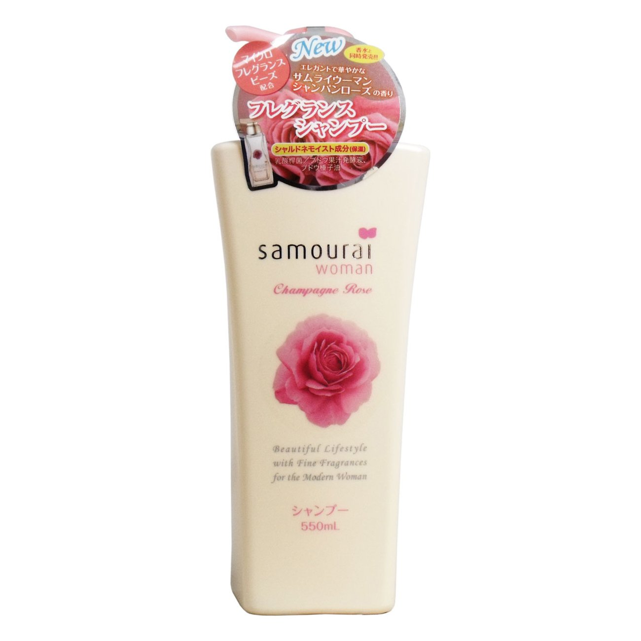 Samurai Woman Champagne Rose Shampoo 550ml