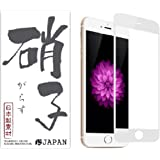 PS JAPAN 全面保護 液晶保護フィルム ガラスフィルム iPhone 6s / iphone 6 薄さ0.33mm 日本製素材旭硝子 3Dtouch対応 4.7インチ 硬度9H