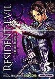 Resident Evil - Marhawa Desire Vol.5