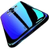 Samsung Galaxy S8 Plus Funda, FLOVEME Luxury Slim Fit Hybrid Gradual Colorful Color de degradado Cambiar Ultra Thin Lightweight Electroplating Bumper Anti Scratch Clear Funda rígida de PC, Azul transparente